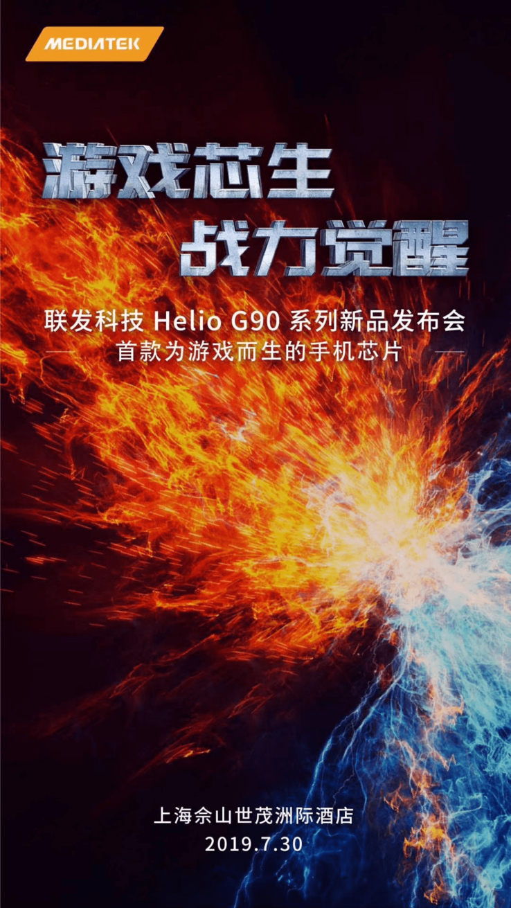 Some putative promotional material for the Helio G90 has also emerged. (Source: DroidShout)