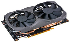 The size of the card suggests it may be derived from the GTX 1070 SKU. (Source: Inno3D)