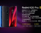 The Redmi K20 Pro Premium Edition will be on sale soon. (Source: Redmi)