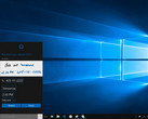 Microsoft Cortana PC on Windows 10 build 1511