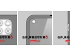 Lenovo's new mobile device teasers. (Source: Weibo)