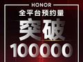 The Huawei Honor Smart Screen TV has already received 100,000 pre-orders (Image source: Honor China)