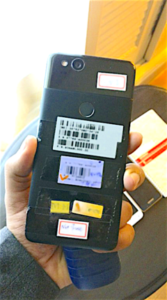 Is this the Google Pixel 2? (Photo source: GSM Arena. Image edited to show more detail)