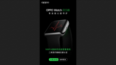 OPPO Watch: coming soon with ECG. (Source: Weibo)