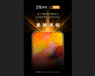 ZTE teases its MWC Shanghai showcase. (Source: Weibo)