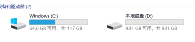 65 GB and 931 GB of free space on SSD and HDD, respectively