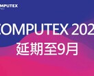Is Computex 2020 in continuing jeopardy? (Source: Computex)