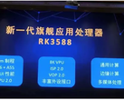 Rockchip's 8nm octa-core RK3588 set to debut in Q1 of 2020