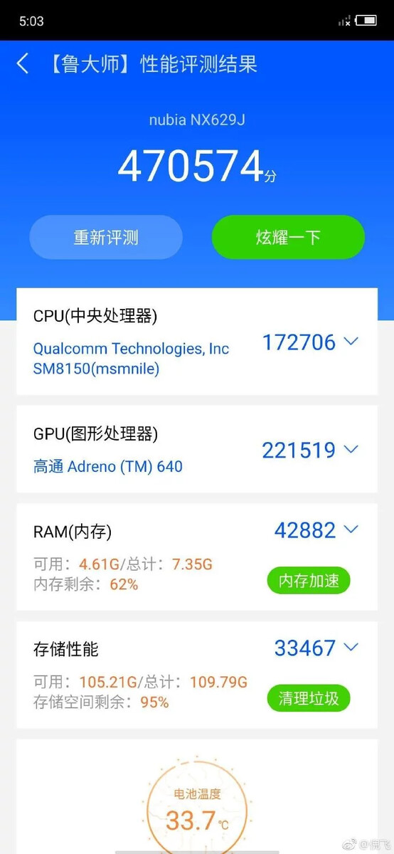 Nubia's Red Magic 3 reportedly breaks AnTuTu ratings with 437,000+