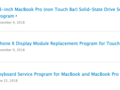 Apple currently has eight active major Exchange and Repair Extension Programs for faulty products. (Screenshot: Notebookcheck)