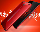 ZTE Nubia Red Magic gaming smartphone successor in the works, Qualcomm Snapdragon 845 in tow (Source: ZTE)