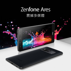 The Asus Zenfone Ares. (Source: GSMArena)