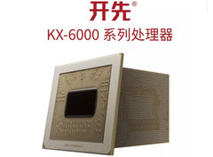 With the new Zhaoxin KaiXian KX-6000 CPU series, VIA is looking to consolidate its position on the global CPU market.   (Source: PCWatch)