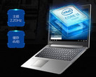 Cannon Lake stumbles into the market: The IdeaPad 330-15ICN is the first laptop with a 10-nm-CPU