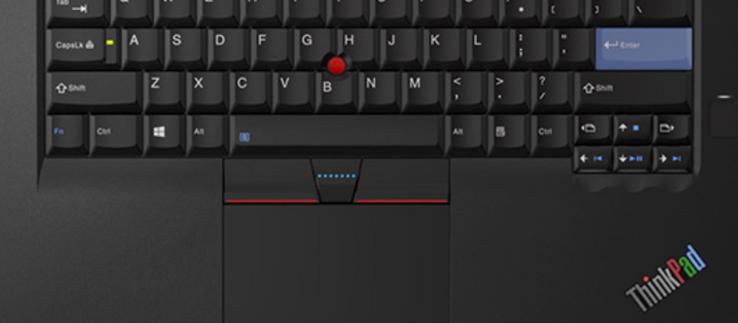 Lenovo ThinkPad 25 – Missed Opportunity? - NotebookCheck net