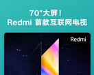 This Redmi poster is also speculated to be a MIUI 11 teaser. (Source: Redmi)
