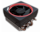 Certain manufacturers are copying AMD's Wraith cooler design (Image source: AMD)