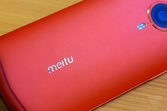 The device will be a Meitu one but could be produced and sold by Xiaomi. (Source: The Verge)