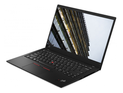 Lenovo ThinkPad X1 Carbon 2020 with minor update