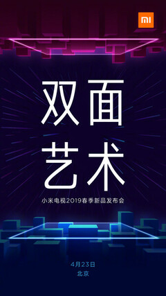 Cryptic clues: Xiaomi to launch a double-sided TV on April 23?