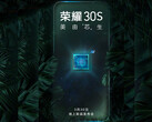 Honor has set a launch date for the 30S. (Source: Weibo)