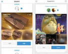 Colorful Balloons vs. Facebook Moments, Facebook coming to China in disguise