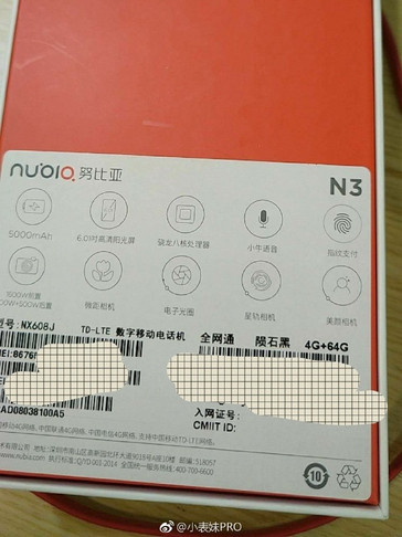 ZTE Nubia N3 retail box technical specs