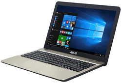 Asus Pro Light P541UA-GQ1532, courtesy of Notebooksbilliger.de.
