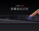The Mi 8 Explorer Edition features an in-display fingerprint sensor. (Source: GSMArena)