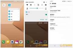 Beta builds of Android Oreo for the LG G6 have started rolling out to Chinese users. (Source: GFan BBS)