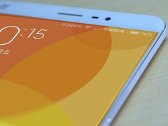 Xiaomi Mi 5 Android smartphone now preloaded with Office and Skype by Microsoft