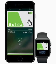 Apple Pay headed for the web, Japan, New Zealand, and Russia