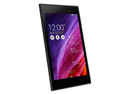 In review: Asus MeMO Pad 7. Review sample courtesy of Asus Germany.