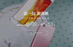 A countdown on Oppo's website teases the upcomimh launch of the R9s smartphone.