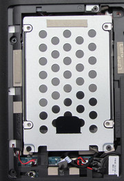 The hard disk can be quickly swapped out.
