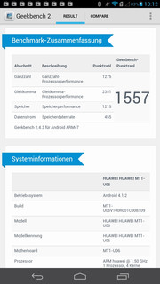 Geekbench 2 also attests to the Ascend Mate's high performance.