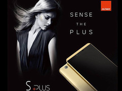 Gionee unveils 5.5-inch Elife S Plus smartphone for 235 Euros