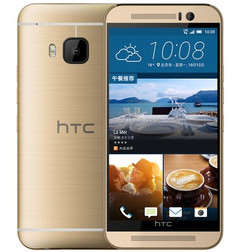 HTC One M9e Android smartphone with aluminum unibody and Android Lollipop