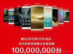 Huawei boasts 100 million smartphones sold