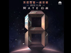 Huawei Mate 8 to be revealed on November 26th claims leak