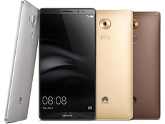 Huawei Mate 9 phablet could carry dual 20 MP cameras