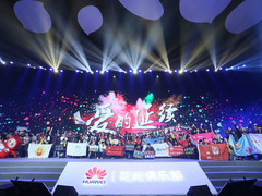 Huawei now the third largest smartphone maker in the world