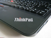 "Inner ThinkPad ""i"" power LED"