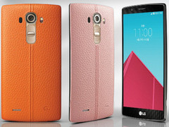 LG G4 receives new leather back covers