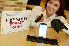 LG Rolly Keyboard 2 bendable Bluetooth keyboard for smartphones