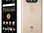 LG V34 Android smartphone is a waterproof LG V20 that launches exclusively in Japan mid-November 2016