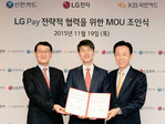 LG Pay unveil event, service launching in South Korea this June