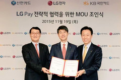 LG mobile payments service coming soon to turn LG handsets into digital wallets