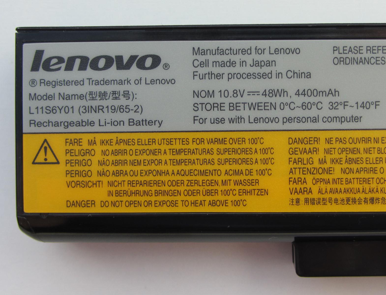 how to take screenshot in lenovo g580 laptop