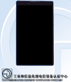 Lenovo TB3-850M Android tablet back side image at TENAA
